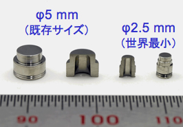 Miniaturized pressure sensors with high sensitivity.